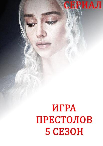 Сотня 2 сезон (THE 100) 15, 16, 17, 18, 19 серия на русском языке